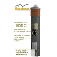 Комплект дымохода Schiedel UNI 16 (160мм) высотой 7 пм