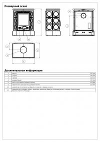 Керамическая печь Helvetia KP, кафельный цоколь