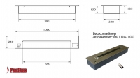 Биоконтейнер автоматический LIRA-100