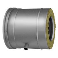 Труба горизонтальная со штуцером для отвода конденсата для дымохода Вулкан V50R 130/230 250мм